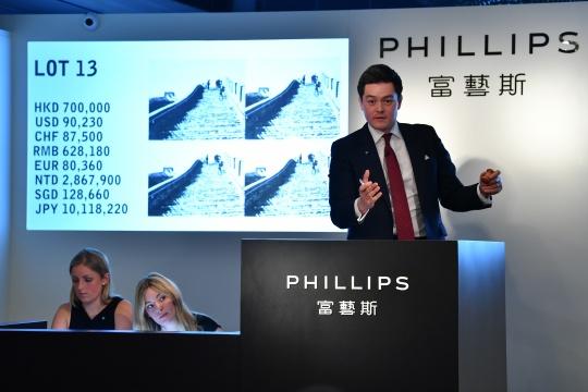 估价1.2亿港元的富艺斯秋拍夜场,又有哪些国际大师登场?