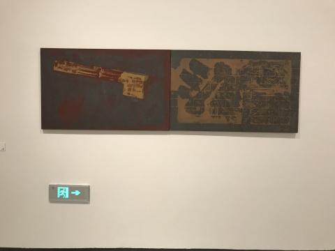 安东尼奥·迪亚斯《无题》75×240cm布面铜皮和丙烯 1985