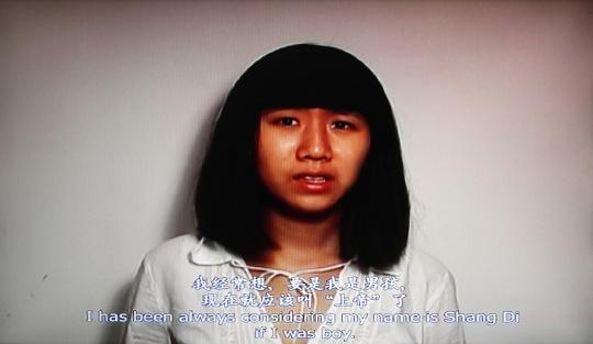 马秋莎《从平渊里4号到天桥北里4号》7'54'' 单频录像 2007