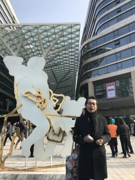 尤洋 策展人 北京尤伦斯当代艺术中心(UCCA)副馆长
