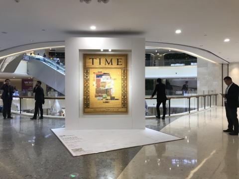 刘任《时间就是金钱,效率就是生命》150 x 200 cm 丙烯、拼贴、综合材料 2017