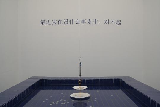 李燎《许愿池》