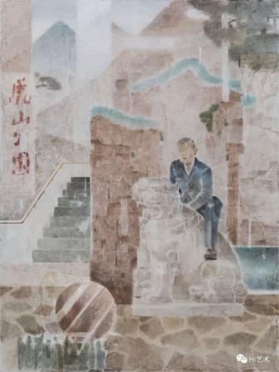 《虎山公园》280×210cm布面坦培拉2017