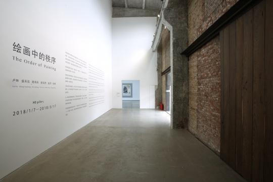 """N3画廊""""绘画中的秩序""""展览现场"""