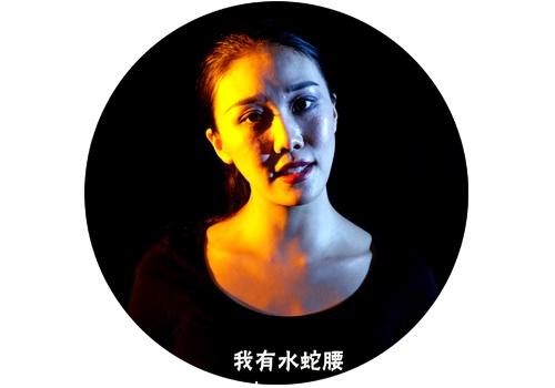 """曹雨(b.1988)  2016年中央美术学院硕士毕业作品展,一件《泉》让曹雨""""一夜成名"""",虽然差点在毕业展面临审查撤展,但接下来的是纷至沓来的藏家、四面八方而来的展览邀请。毕业三个月后,曹雨拿到了一张国际通行证——成为麦勒画廊的代理艺术家。而刚刚,她刚在麦勒画廊举办了自己真正意义上的首次个展""""我有水蛇腰"""",也让观众看到:她并不只是用自己的身体哗众取宠,而是作为雕塑出身的艺术家雕塑、空间以及身体的严肃理解。"""