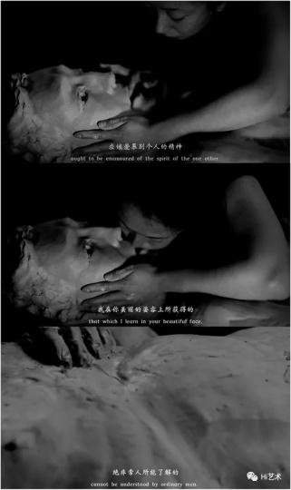 《米开朗基罗的情诗》影像 时长19'09