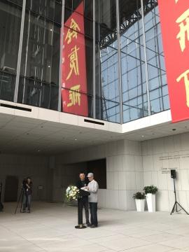 """龙美术馆重庆分馆余友涵个展""""具象·抽象""""展览开幕现场"""