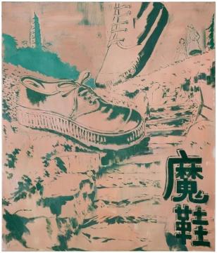 杨深《魔鞋》140x120cm布上油画2018