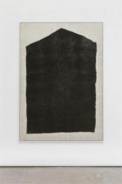 杨诘苍《诸侯瑹》310x235cm墨、纱布、宣纸 1989-1990