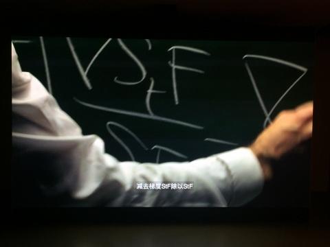 让-米歇尔·阿尔贝罗拉 《塞德里克·维拉尼之手(切尔奇纳尼的猜想)》 彩色视频 分钟 2011