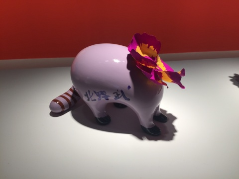 北野武《无题》系列、《动物与花卉造型花瓶》系列