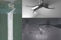 艾米李画廊双展齐开:刘玉洁---在画面中重构时空   陈太阳---在钻石中追逐自由,刘玉洁