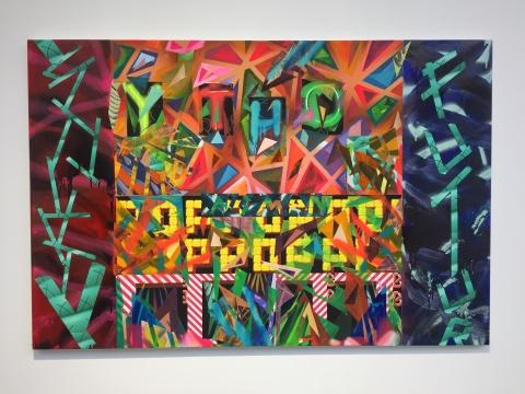 《开挂(厉害了)》 100×150cm布面油画,丙烯,树脂,喷漆,数码打印 2018