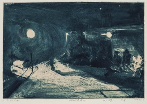 《黑夜的表演》 40 x 60 cm 纸本油墨 2012