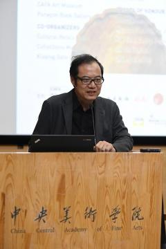 中央美术学院美术馆副馆长王春辰致辞