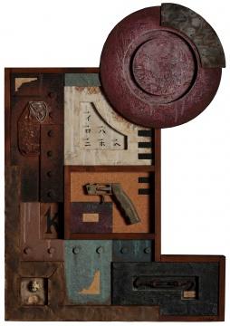 七户優 《虛無的時間 Ⅱ》 综合材料 81.5×57cm 1990