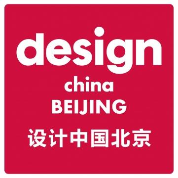 """首届""""设计中国北京""""logo"""