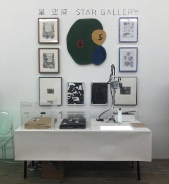 星空间桌面艺术博览会展位