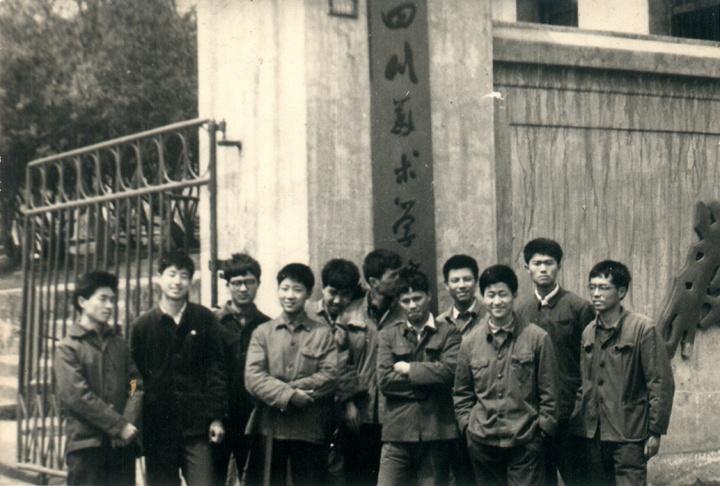 1978年,张晓刚(右一)考入四川美术学院,与同班同学的合影。左起:黄同江、李犁、杨谦、陈宏、高小华、何多苓、陈安健、雷虹、朱毅勇、秦明