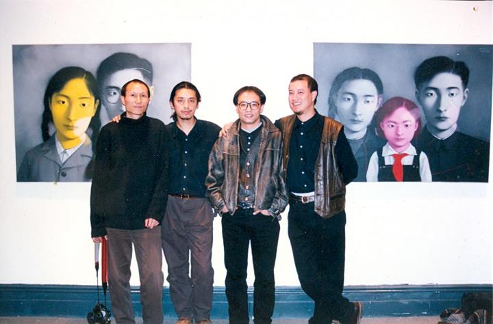 """1996年3月,美国纽约牙买加艺术中心""""分享的梦幻——中国当代艺术家五人展"""""""