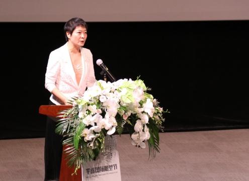 晋中市委宣传部长任秀红致辞
