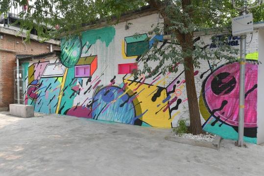 幼儿园色块涂鸦