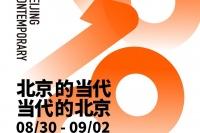 """首届""""北京当代·艺术展"""" 对于艺术的价值梳理与外部传播共存"""