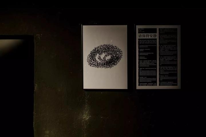 """2017年,位于段祺瑞执政府院内防空洞的掩体空间开馆展""""对白""""展览现场(©掩体空间)"""