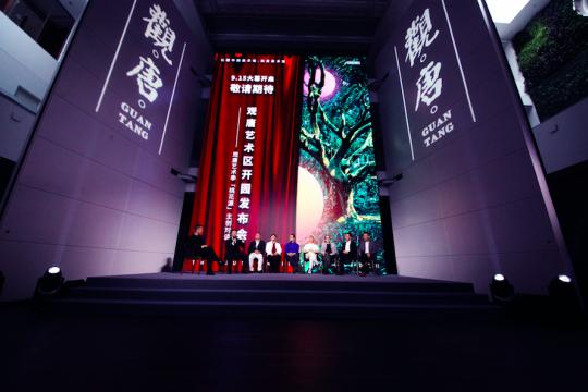 观唐艺术区即将启幕 京城再添一处文化新地标