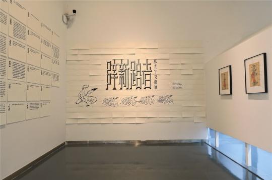 """""""辟新路者""""张光宇,一场在势象空间预谋已久的未知展览"""