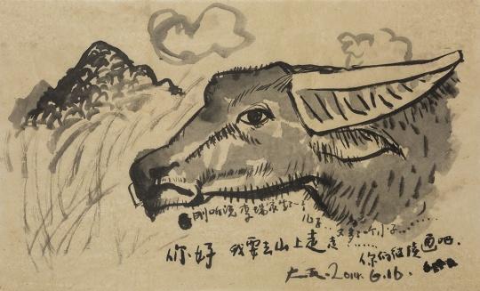 《圭山·阿文家的牛》 47.5x78cm 纸本水墨2014.06.16