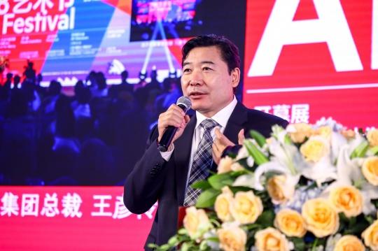 王彦伶-北京七星集团总裁