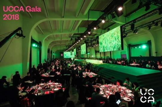 UCCA Gala 2018慈善晚宴现场