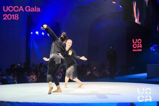 UCCA Gala 2018慈善晚宴演出环节