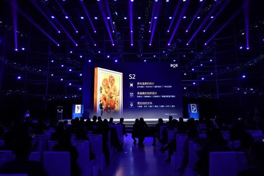"""对""""画""""未来 2018 京东方数字艺术论坛新款发布 开辟数字艺术展示新纪元"""