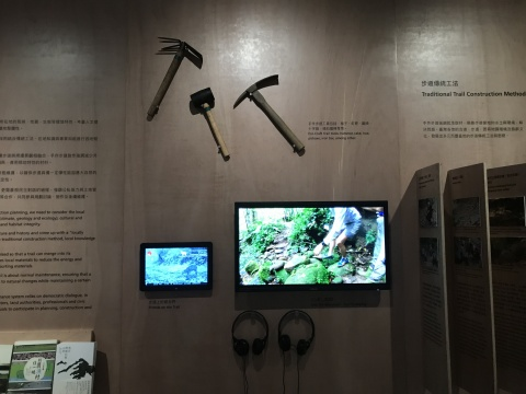 台湾千里步道协会文献展区