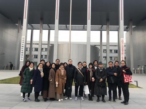雄安首次当代艺术展,随行人员大合影