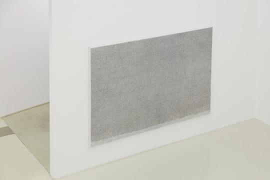 偏锋新艺术空间陈坤个展,横竖曲直都是生命的痕迹,陈坤