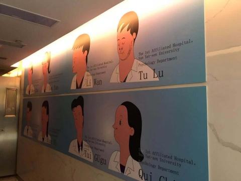 宋拓《我最喜欢的十个医生》,但实际上只有八位