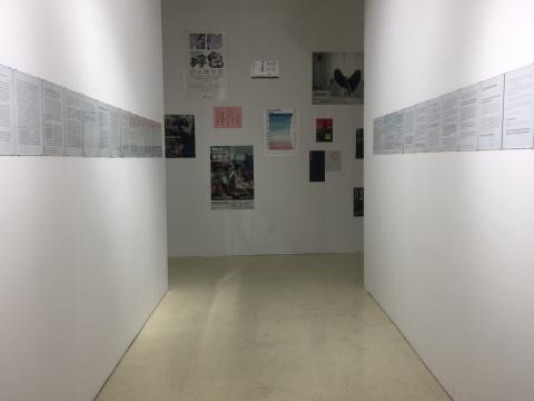 """一份不可复制的当代艺术深入社区的""""无界""""样本?"""