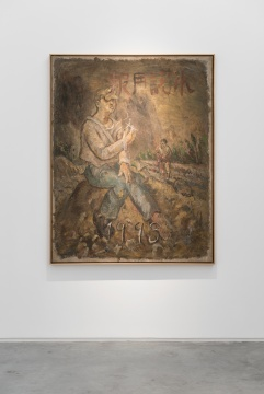 王音《小说月报、坟》180×140cm 布面油画 1993