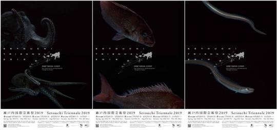濑户内国际艺术节2019-海报 1-3