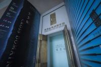 交叉域,中日新锐当代艺术在金鸡湖美术馆