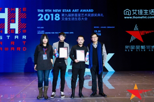 一等奖获得者:王彦鑫、杨雪勇