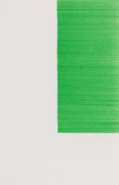 迟群《线-绿No.1》纸上水彩笔29.7×19.2cm 2017