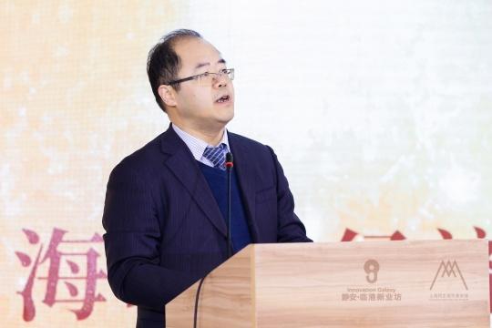 临港集团副总裁翁恺宁讲话