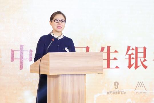 中国民生银行党委副书记、副行长陈琼讲话