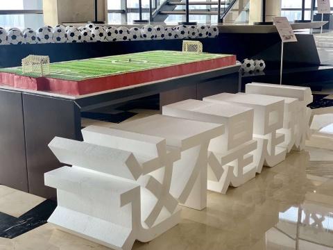 为开幕仪式准备的蛋糕足球场,以及随处可以足球样式的气球