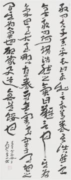 李一 《浩然之气(孟子语录)》 367×144cm 纸本水墨 2019