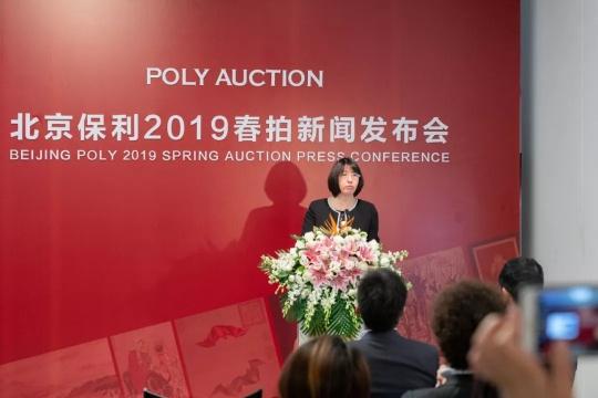 北京保利国际拍卖有限公司总经理王蔚